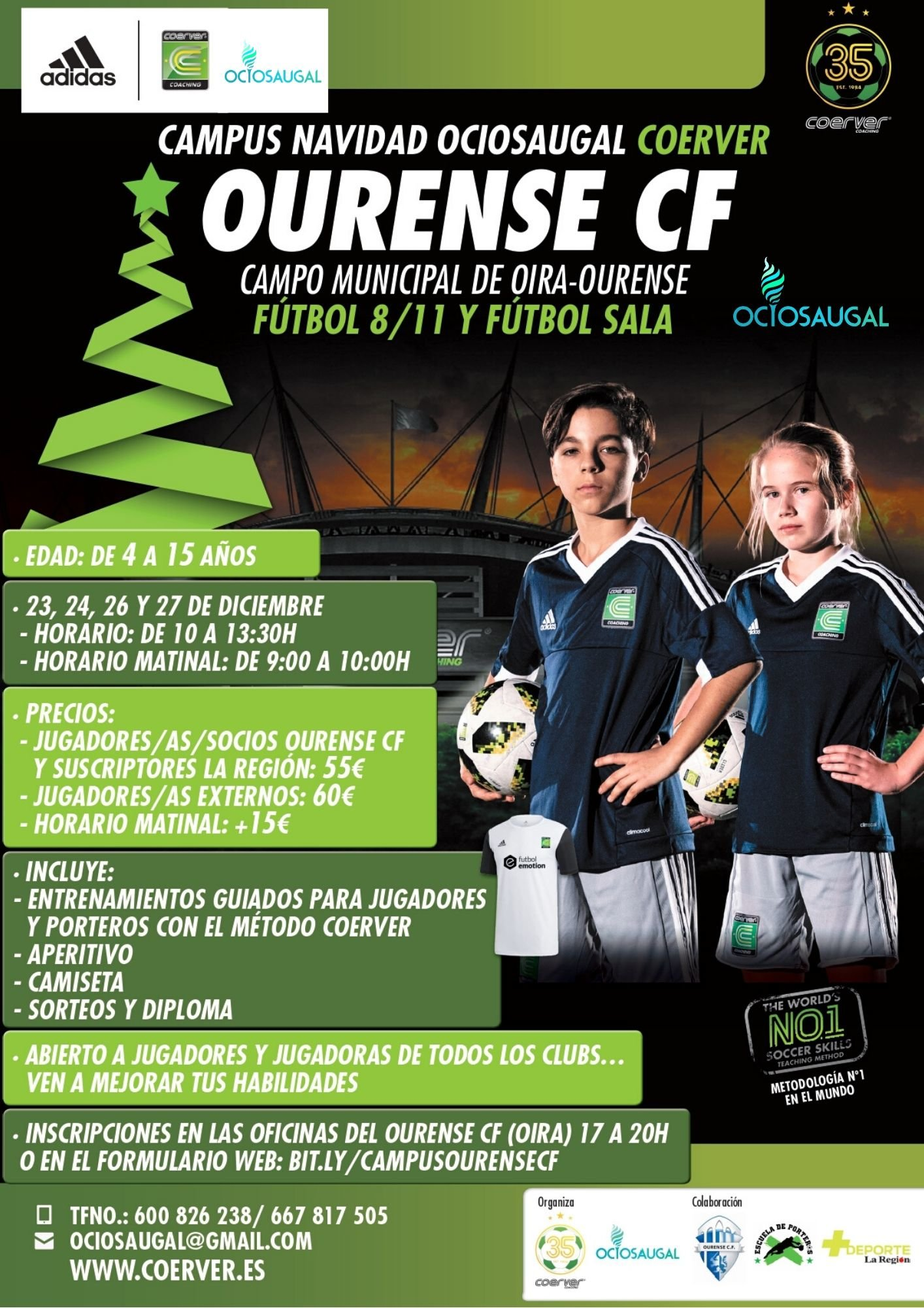 Campus-ourense-cf